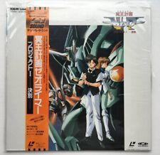 Hades Project Zeorymer Vol.1 Japan Anime Laserdisc LD