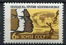 28618) RUSSIA 1962 MNH** Nuovi** Against Colonialism 1v.