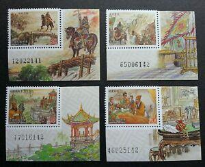 [SJ] Chinese Classic Novel Romance 3 Kingdoms (III) Taiwan 2005 (stamp plate MNH
