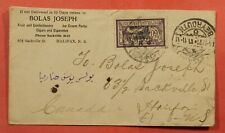 1921 FRANCE OMF SYRIE SYRIA OVERPRINT BEIRUT TO CANADA