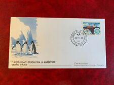 BRAZIL ANTARCTIC 1983 FDC SUPPLY SHIP BARANO DE TEFFE PENGUINS