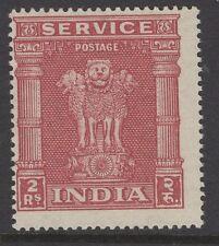 INDIA SGO187a 1969 2r PALE ROSE-CARMINE WMK SIDEWAYS MNH