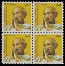 INDIA 2009-Mahatma Gandhi, Special Definitive, Block of 4, MNH