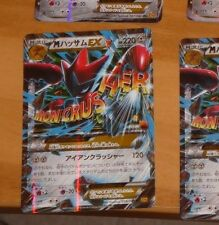 POKEMON RARE RARE EX JAPANESE CARD CARTE 058/080 Cyzayox XY9 MADE IN JAPAN NM