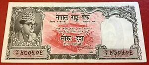 Nepal  - 10 Mohru (1960) P#130 VF/EF Circulated