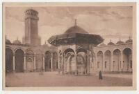 Cairo Mosque Of Mohamed Ali Egypt Vintage Postcard US008