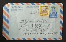 QATAR TO PAKISTAN 75 DHS POSTALY USED AEROGRAMME WITH 50 DH STAMP
