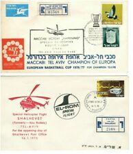 Israel 1970's Two Helicopter Fligt Covers