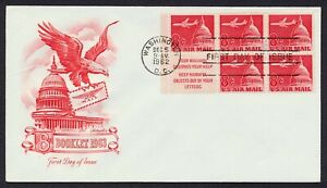 #C64b 8c Airliner Over Capitol, Artmaster-Add FDC **ANY 5=FREE SHIPPING**