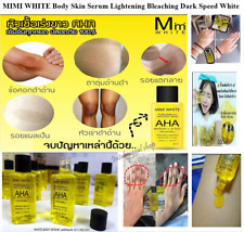 MIMI WHITE Body Skin Serum Lightening Bleaching Dark Speed White