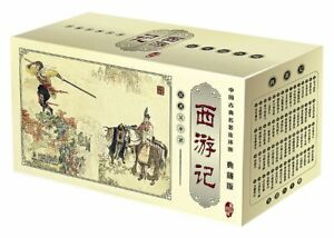 Journey to the West Complete set 60 books ,Chinese classic comic story book