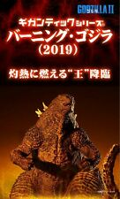 PRE Gigantic Series Burning Godzilla 2019 Figure Ric-toy Limited First shipping