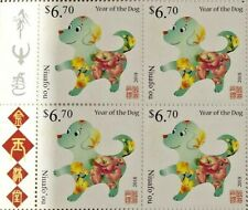 Niuafo'ou 2018 - Chinese New Year of the Dog - Set of 2 in Blocks of 4 - MNH