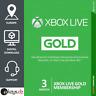 Xbox Live Gold 3 Monate Mitgliedschaft EU Code Key - Xbox One - Digital Code