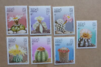 1986 LAOS CACTI SET OF 7 MINT STAMPS MNH