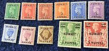 Kuwait George VI definitives SG 64/73 + SG 89 Mounted Mint cat £59.50 in 2016