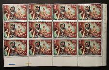 EUROPA Timbre ESPAGNE / SPAIN Stamp - Yvert et Tellier n°1961x12 n** (Y3)