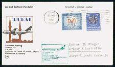 MayfairStamps United Arab Emirates Flight 1982 Dubai to Sydney Australia Lufthan