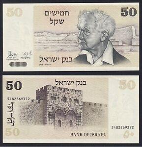 Israele 50 sheqalim 1978 FDS-/UNC-  A-09