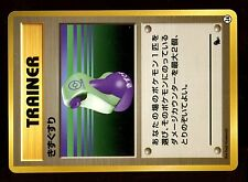 PROMO POKEMON JAP -Squirtle 1999 - N° TRAINER POTION (24)