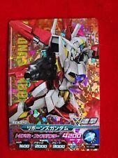 1 X REBORN GUNDAM - GUNDAM TRY AGE MOBILE SUIT JAPAN CARD M CARD 00-032  #0074