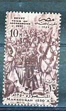 STAMP / TIMBRE EGYPTE N° 400 ** TOMBEAU DES ENVAHISSEURS