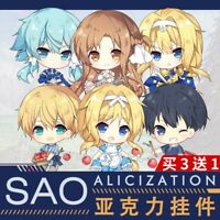 Anime Sword Art Online: Alicization Acrylic Cosplay Pendant Keychain Phone Charm