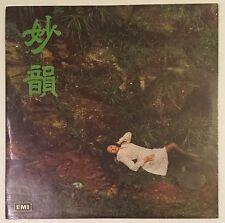 Sealed Instrumental Hits Peter Chan Liu Chia-Chang 妙韻 劉家昌 陳皮得 等作曲 LP S-LRHX-898