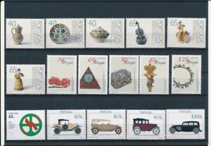 D119143 Portugal 1992 Nice selection of MNH stamps
