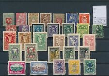 LM94771 Lithuania mixed thematics fine lot MH
