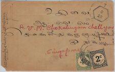 3 Malaya & Straits Settlements Stamps