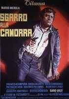 SGARRO ALLA CAMORRA  DVD DRAMMATICO