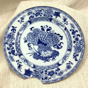 Antique Chinese Porcelain Plate Blue and White Hand Painted Peony Flowers AF