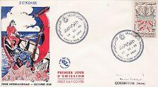 L73 - ENVELOPPE PREMIER JOUR - TUNISIE- 1958