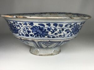 Chinese Yuan Dynasty 元朝 13th Century Blue White Bowl Imprint Phoenix