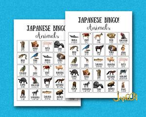 Print Yourself - Japanese Learning for Kids Bingo Cards x 30 - Animals - JPG07