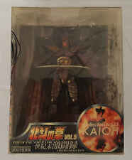 Kenshiro Figure Collection Kaiyodo Vol. 5 Keiser