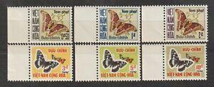 "1968 South Vietnam Postage Due Stamps "" Atlas Moth "" Sc # J15-J20 MNH"