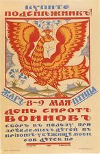 Russian World War 1 Poster Bird Coat of Arms  12x8 Inches Reprint