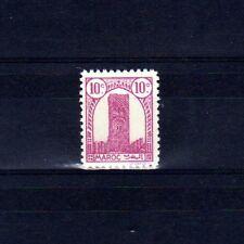 MAROC n° 204 neuf avec charnière - Variété