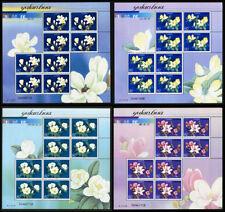 China 2005-5 Magnolias Stamp Flower stamps full sheet玉兰花