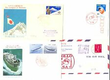 JAPAN 13 x COVER / FDC ---F/VF