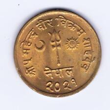 Nepal 5 Paisa 1964 red BU #157