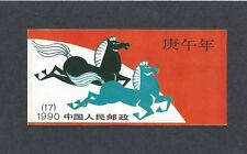 Stamps - China 1990 T146 Year of the horse Zodiac Stamp booklet Mint