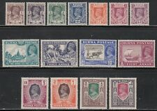 BURMA 1946 KGVI DEFINITIVE SET OF 15 VALUES SCOTT 51-65 MLH