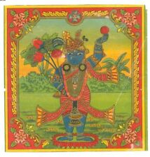 Vintage Fabric Label KRISHNA SRINATHJI 6.5in x 6.5in