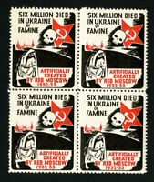 "Russia Stamps ""6 Million Died in Ukraine of Famine"" Anti USSR Block 4"