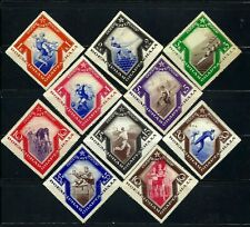 Russia 1935 , International Spartacist Games , Sc # 559-568 , MLH / MNH