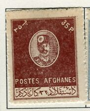 AFGHANISTAN;   1950 early Independence issue Mint hinged 35p. value