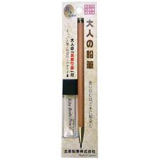 Kitaboshi Pencil Lead Holder 2mm Sharpener Set Otona no Enpitsu OTP-680NST Japan